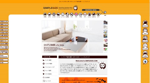 simplesize画面