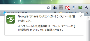 share button2
