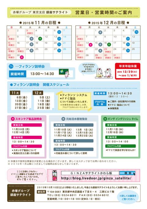 11-12_web