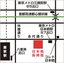 長崎館map