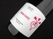 Noella-MonCher11[2]