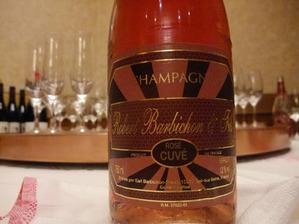 ishingo_champagne