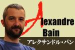 Abain_b
