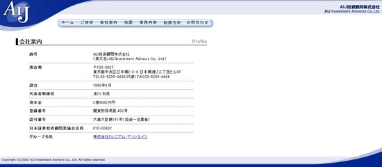 20120310_09