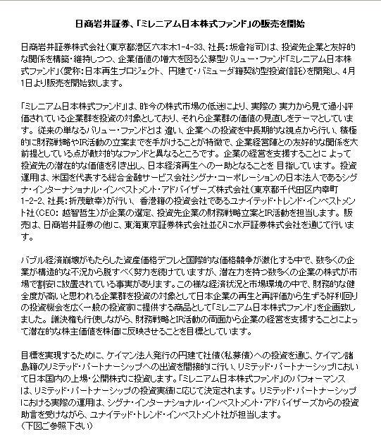 20120310_13