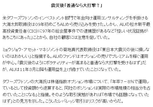 20120310_23