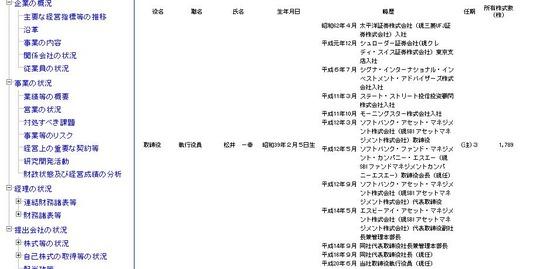 20120310_17
