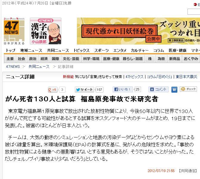 http://livedoor.blogimg.jp/ginzanico/imgs/8/4/844cc8dd.jpg