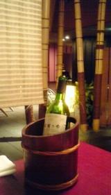 北海道十勝川温泉 旅館 三余庵 ワイン