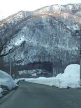 雪山 水上