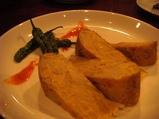 銀座 スペイン料理 Espana Bar CadiZ カディス6