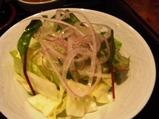 横浜ロイヤルパークホテル 鉄板焼 よこはま サラダ