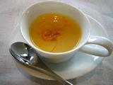 スカイ・スープ