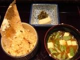 横浜ロイヤルパークホテル 鉄板焼 よこはま 御飯・味噌椀・香の物
