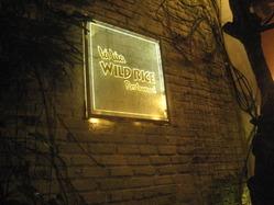 WILD RICE 入り口