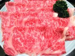 牛幸 しゃぶしゃぶ肉