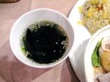 チャイニーズ スイ スープ