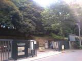 旧岩崎邸庭園_入り口