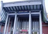 台湾旅行 国父記念館