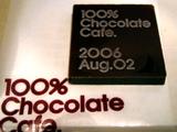 365日のチョコレート