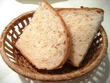 ジョルジーナ パン