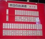 """帝国劇場""""レ・ミゼラブル""""公演2"""