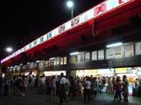 台湾旅行 士林の夜市1
