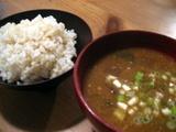 日水土 ご飯と味噌汁