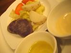 チャヤマクロビ サラダ2