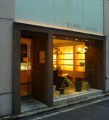 イデミスギノ(HIDEMI SUGINO)の入り口
