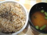クレヨンハウス玄米