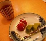 """横浜 """"いらか""""懐石料理8"""