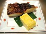 アサカワ 西京焼