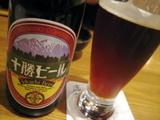 十勝屋 ビール