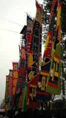 大相撲上り旗