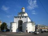 ウラジーミル黄金の門