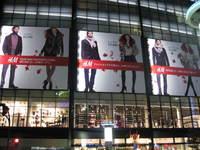 H&M 渋谷