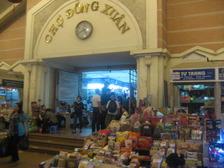 ドンスアン市場2