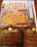 台湾海鮮 040 web