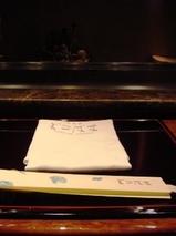 横浜ロイヤルパークホテル 鉄板焼 よこはま