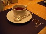 渋谷 セルリアンタワー東急ホテル かるめら 紅茶