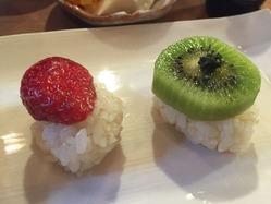 りげんどう 野菜寿司