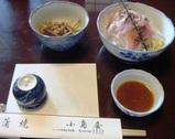 うなぎ 浦和 小島屋  鯉の刺身