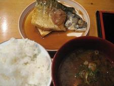 山ざき 魚定食