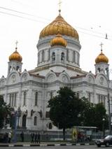 救世主キリスト大聖堂