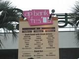 ap bank 入口
