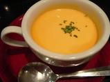 汐留シティセンター HAITI(ハイチ)スープ