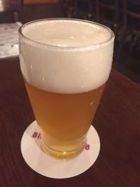 ビアライゼ ビール