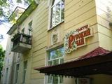 サンクトペテルブルクレストラン