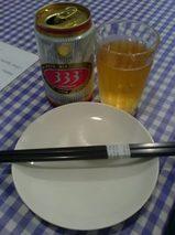 ベトナム料理 蒲田 ミレイ ビール333